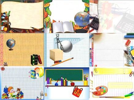 Шаблони презентацій для школи